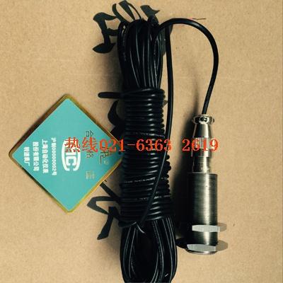 霍爾轉速傳感器HAL560S上海自動化儀表公司