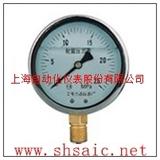 Y-60B-FZ不锈钢耐震压力表-上海自动化仪表股份有限公司