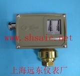 复合锅炉防爆压力控制器