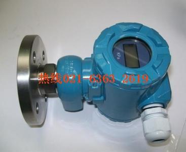 环丁烷液位压力变送器
