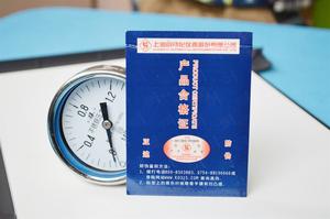 Y-60B-FZ不锈钢压力表 上海自动化仪表四厂