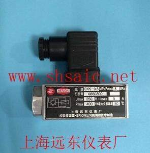 BJ41H-25P碳钢保温截止阀-上海自动化仪表有限公司