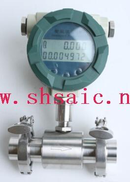 衛生型渦輪流量計LWGY-10A1D3C/MC
