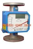 LZD-15A金屬管浮子流量計