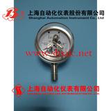 YXC-103电接点压力表 上海自动化仪表四厂