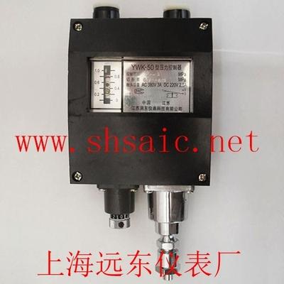 0-0.1MPaYWK-50-C壓力控制器-上海自動化儀表有限公司