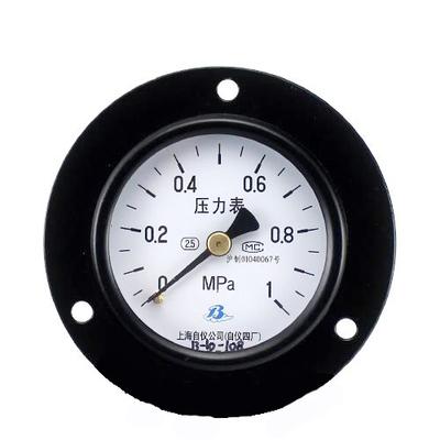 普通壓力表 Y-40ZT 上海自動化儀表四廠