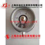 防爆电接点压力表YX-160-B上海自动化仪表四厂
