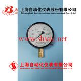 弹簧管压力表 Y-150 上海自动化仪表四厂