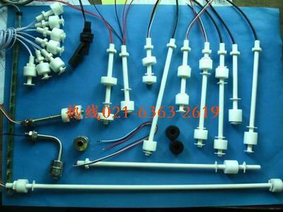 防爆浮球控制器UQK-03-DIIBT4