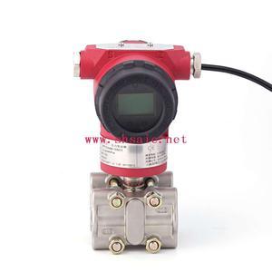 上海自动化仪表有限公司单/双法兰智能型差压变送器