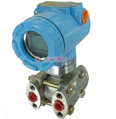 1151DP/GP型差壓、壓力變送器