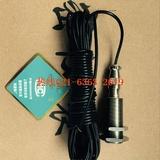 霍尔转速传感器HAL560S上海自动化仪表企业