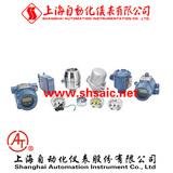 WRE-625焊接固定锥形保护管式热电偶
