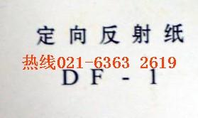 u=3649372333,4004985779&fm=15&gp=0.jpg