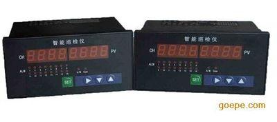 LST系列智能温度显示仪