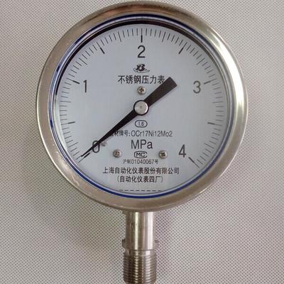 不锈钢压力表Y-100B 上海自动化仪表四厂?
