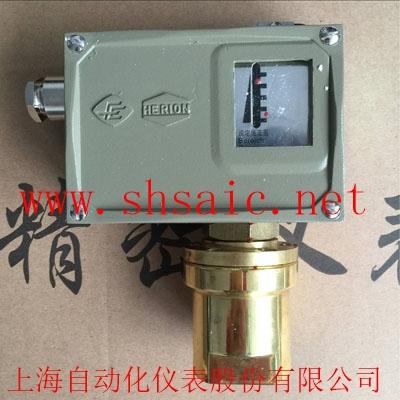 上海自动化仪表-0819208D520/7DDZ双触点差压控制器
