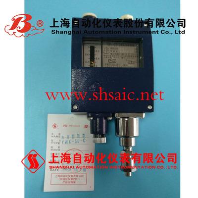 上海上仪YWK-50C防水压力控制器