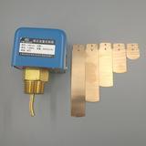流量靶式控制器LKB-01/LKB-20