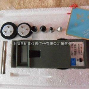 SZG-20B手坚持式转速表-上海自动化仪表有限企业