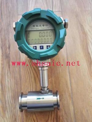 LWGY-15A1D3C3/D涡轮流量计-www.shhzy3.cn(1)(2)