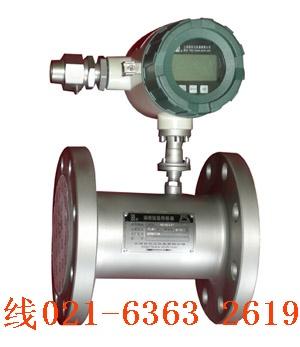 LWGY-6A涡轮流量计网投十大信誉平台销售部
