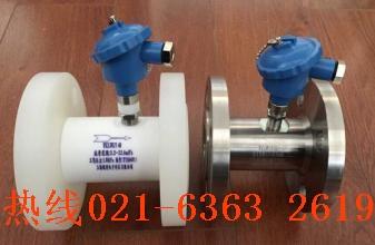 耐酸PP防腐涡轮流量传感器