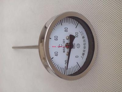 WSS-383上海自动化仪表温度计