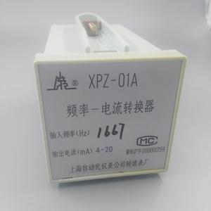 SZMB-5磁电转速传感器-上海自动化仪表有限企业
