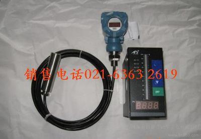 智能静压液位变送器UC-HART