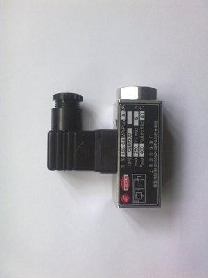 上海自动化仪表股份D500/18D压力控制器