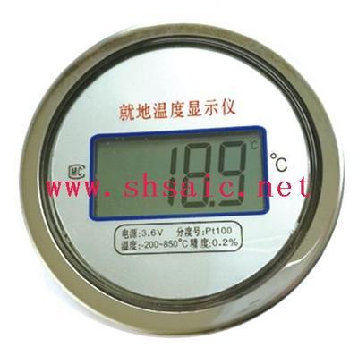 卧式低温泵微差压变送器