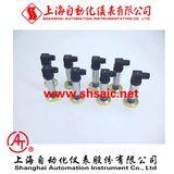 SH316小型压力变送器-上海上仪企业