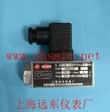 感应电动机机械式压力控制器