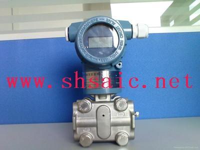 防爆压力变送器SH2188G7EHXed