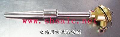 锥型耐磨热偶WRN2-631N 上海仪表厂