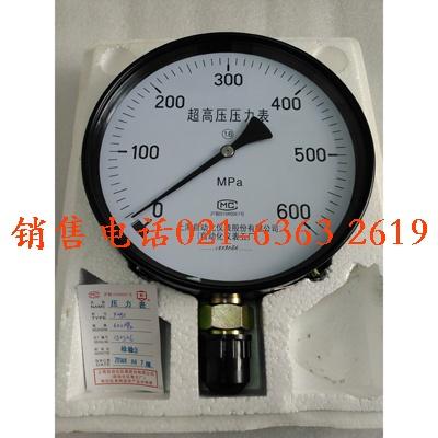 100mpa压力表上海自动化五厂