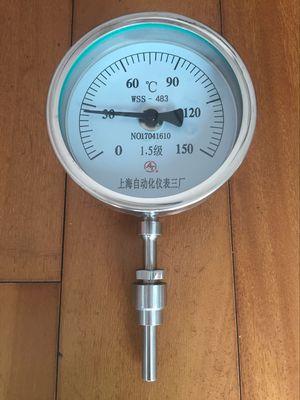 抽芯式双金属温度计WSS-483W