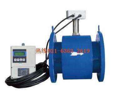 LDCK-50A电磁流量计
