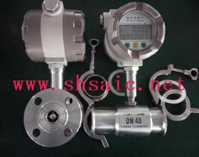 0.5级LWGY-150A0B3C3涡轮流量计