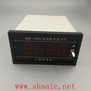 SZMB-5T磁电传感器-上海上仪企业