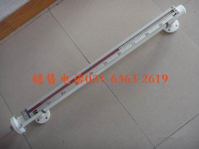 UQC-C10磁性翻板液位计