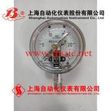YXC-100B-FZ磁助电接点压力表