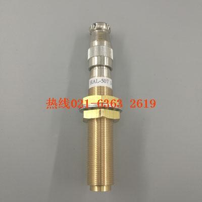 磁电转速传感器szmb-9上海转速表厂