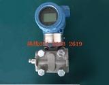 炉膛负压变送器1151型上海仪表厂