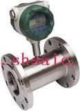 0.5级液体涡轮流量计LWGY-100A0A3T0