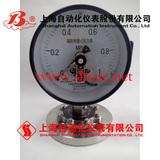 YXC-153磁助电接点压力表 上海自动化仪表四厂