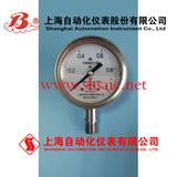 不锈钢耐震压力表Y-100BFZ 上海自动化仪表四厂