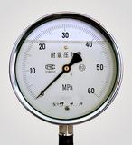 不锈钢耐震压力表Y-150BFZ 上海自动化仪表四厂